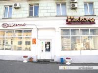 Фирменный магазин Ядринского мясокомбината