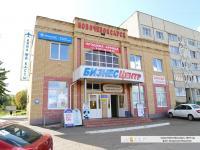 Новочебоксарская автостанция