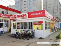 """Комиссионный магазин """"Аврора"""""""