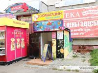"""Зоомагазин """"Золотая рыбка"""""""