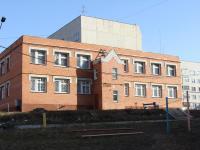 Дом 20 по улице Короленко