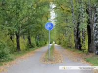 Велосипедная дорожка на улице Промышленной