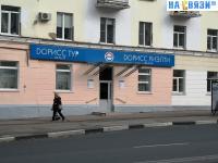 """Туристическая фирма """"Дорисс-тур"""""""