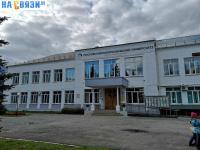 """НОУ Учебный центр """"Политех"""""""