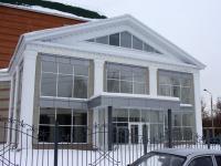 Новый корпус Сельхозакадемии