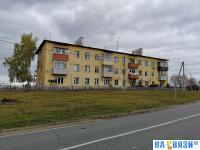 ул. Сосновская 65