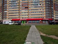 Л.Комсомола, 27 корп. 1