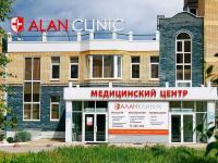 Медицинский центр «Алан Клиник»