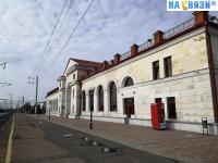 Железнодорожный вокзал - Платформа 1