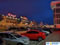 Верхняя парковка Каскада вечером