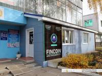 """""""Fincoin"""""""