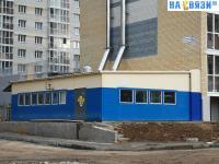 Газовая станция у дома Чернышевского 29