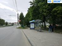 """Остановка """"Проспект И.Яковлева"""""""