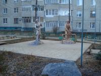 Памятник дворнику и сантехнику