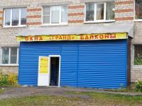 """ООО """"Ладья"""""""