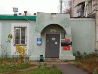 "Магазин ""Сахарок-32"""