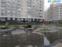 Асфальтовая площадка