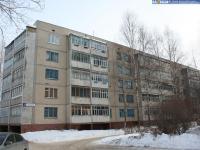 Дом 21 по улице Набережной