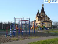 Детская площадка с видом на церковь