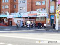 """Остановка """"Улица М.Павлова"""""""