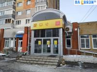 "ЗАО ""ЭР-Телеком холдинг"""