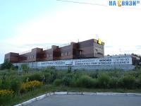 Обратная сторона ул. Пирогова 1Т