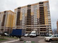 проспект Чебоксарский 33 корпус 1