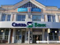 """Операционный офис """"Чувашский"""" ПАО АКБ """"Связь-Банк"""""""