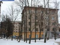 Дом 14 по проспекту Ленина
