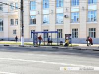 """Остановка """"Площадь Республики"""""""