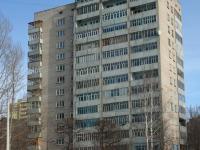 Дом 5 по улице Цивильская