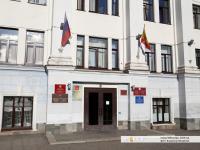 Представительство МИД России в г.Нижнем Новгороде