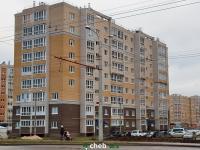 Прокопьева 2 корп. 1