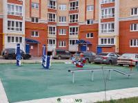 Прокопьева 1 корпус 2