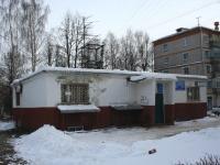 Дом 23 по улице Молодёжная