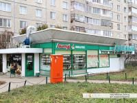 """Магазин """"Добрый"""""""