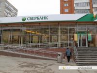 Дополнительный офис Сбербанк №88613/013