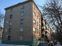 Дом 18 по улице Декабристов