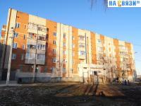 Площадь Скворцова 5