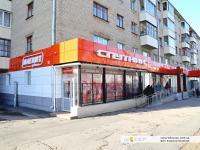 """Торговый дом """"Спутник"""""""