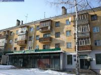 Дом 98 по улице Константина Иванова