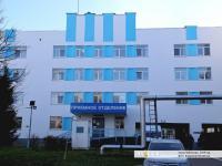Приемное отделение Центральной городской больницы