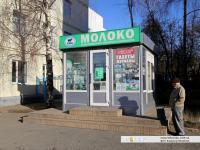 Продукция Комсомольского молочного комбината