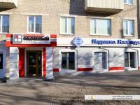 """АО """"Волжско-Камский оконный завод"""""""