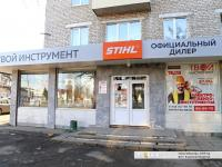 """Магазин """"Твой инструмент"""""""
