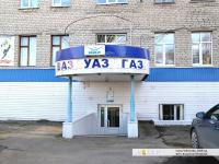 "Магазин ""Всё на ГАЗ, УАЗ и ВАЗ"""