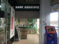 "Офис обслуживания банка ""Авангард"" в ТРЦ ""Волжский"""
