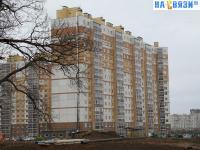 Вид на шеснадцатиэтажку