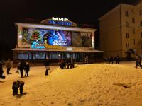Кинотеатр Мир Луксор вечером зимой