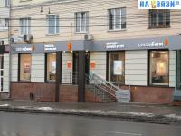 Татсоцбанк на пр. Ленина 1